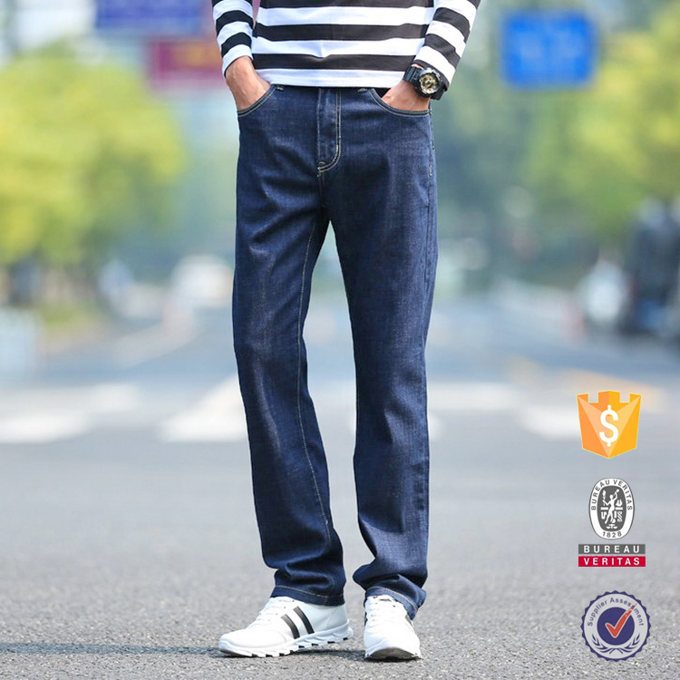 Wholesale cheap baggy jeans for men