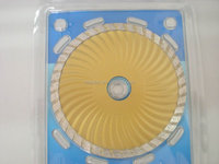 Midstar 250mm dry diamond cutting disc for concrete
