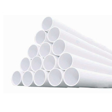 32mm to 315mm rigid pvc rainwater pipe for sewage