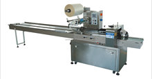 JOIE Automatic Food/cake/ice lolly/biscuit /bread/bakery/snack Flow packing Machine