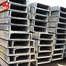 China factory directly cheap price hot rolled steel u channel sizes