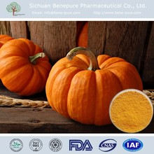 Organic Pumpkin squash calabaza cushaw powder for dietary or food supplement