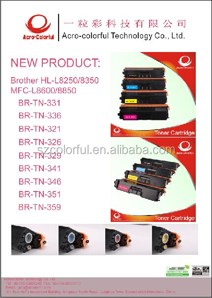 2014 The First to the Market : Compatible TN 331 Toner Cartridge for Brother HL-L8250 8350 MFC-L8600 8850 Shenzhen Top Quality
