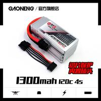 4s 1300mah 120c 14.8v gaoneng PFV built-in balance new product drone PFV LIPO battery pack rechargeable