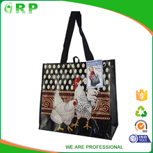 120gsm pp woven material wholesale cheap promotional reusable shopping bag