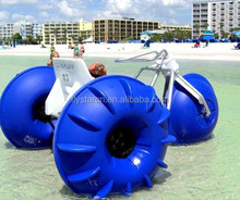 three wheels water pedal tricycle
