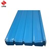 MARCH EXPO SALES PROMOTION Liwei Color Coated Galvanized Coils Corrugated Steel Sheet, Colored Steel Coils
