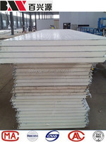 pu/polyurethane foam sandwich wall /roof panel