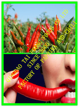 WHOLE SALE OF SPICES SELL SWEET CHILLIES PAPRIKA STEAM STERILIZED FOR COOKING