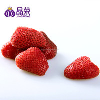 Red Sweet Fruit Strawberry Supplier