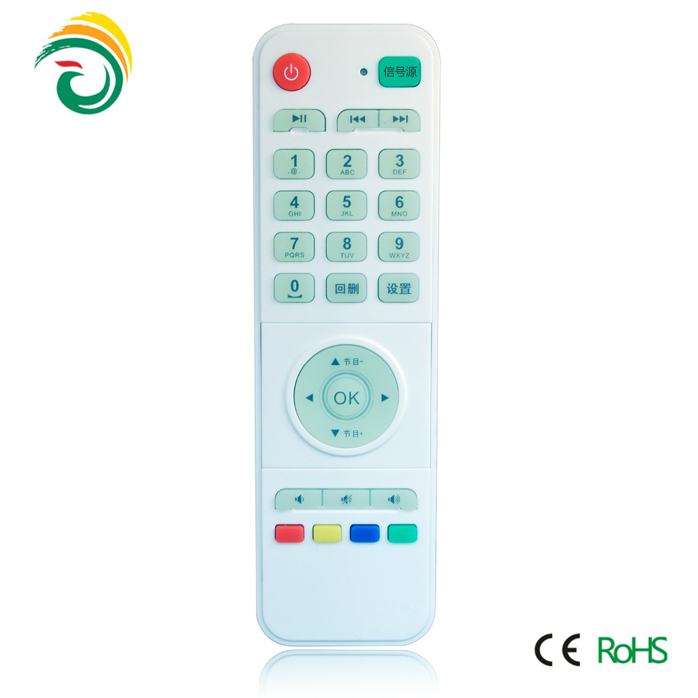 Factory supplying chigo remote control