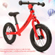 China supplier children bicycle/kids balance bike for children