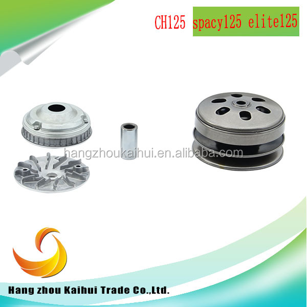 Factory whole sale scooter clutch CH125 spacy125 elite125 for universal with high quality and reasonable price