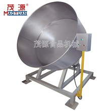 Multifunctional Chocolate Bean Peanut Coating Pan Machine Professional Factory Price Caramelized Nuts Coating Machine