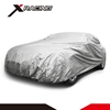 Xracing EACC-004M Universal custom logo nylon fabric sun protection car cover, retractable waterproof car cover
