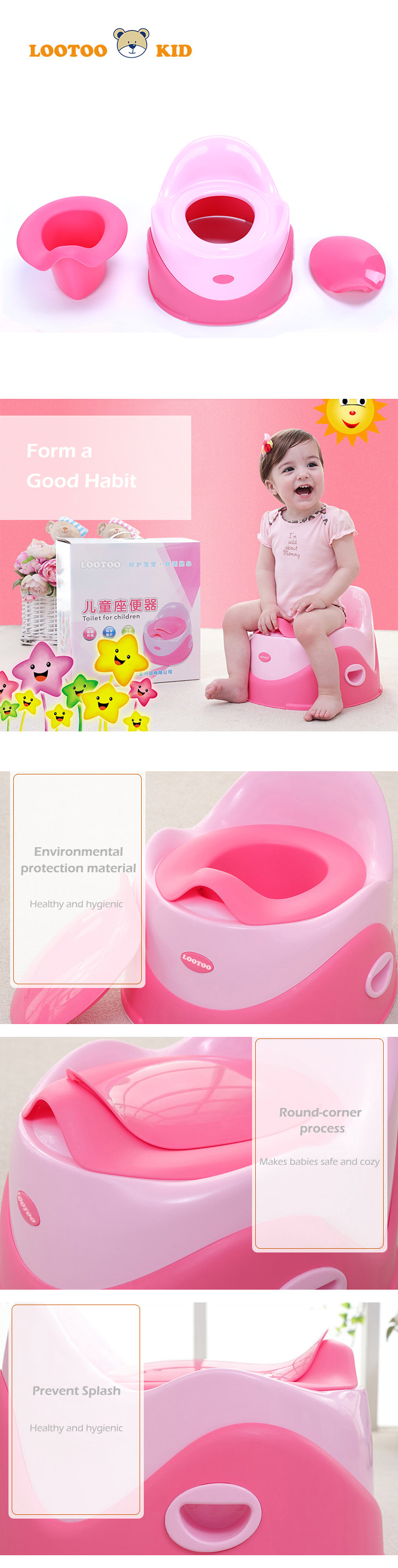 Alibaba china factory cheap price baby plastic ride on toilet trainer potty seat