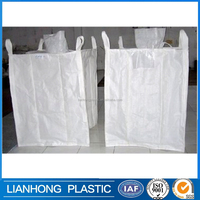 Virgin polypropylene material fibc jumbo bag for sand,grain, coated fabric fibc bag, wholesale 1 ton super sack