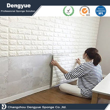 Sound-Absorbing 3d Foam Wallpaper Fireproof 3d Foam Sticker Moisture-Proof Wall Panels