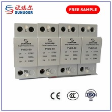 White color 4P 50KA Din Rail Surge Protective Lightning Arrester