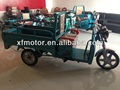 cheap electric cargo tricycle