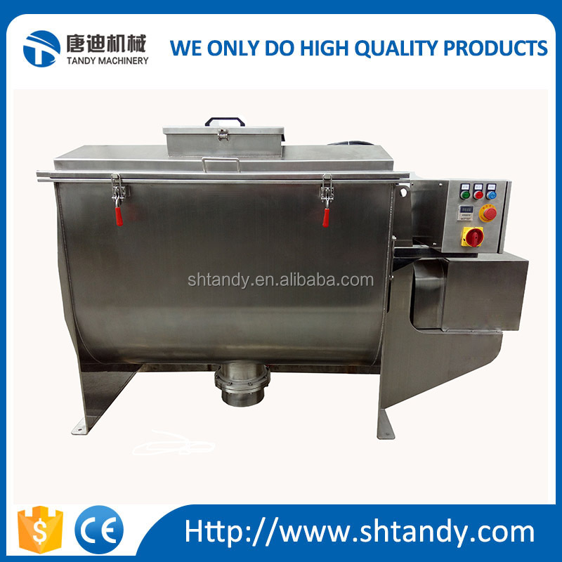 Cheap industrial powder mixer price for food powder/cosmetic/detergent