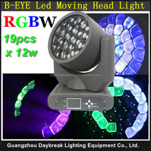 Stage new lighting Sharpy Bee Eye 19 x 12w Led moving head beam light B-EYE RGBW 4IN1 K10 moving head