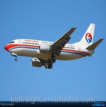 Air cargo from Guangzhou,China to Dubai by Iran Airlines