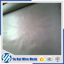 Stainless Steel Mesh Cloth Security Screens
