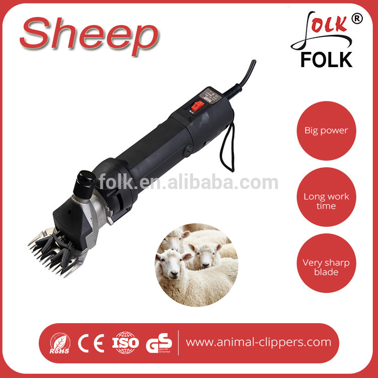 2016 hot new products sheep hair cutter