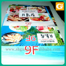 double sided inkjet photo paper