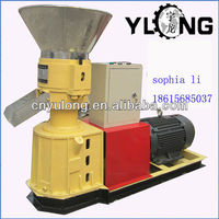hot-selling small pellet mill with high quality