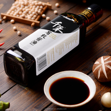 Fermented Organic soy sauce food in glass bottle for food packing