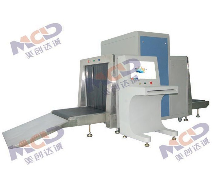 X-ray Metal Detector For Food,Medical,Baggage