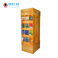 Cardboard book paper display stand, book holder