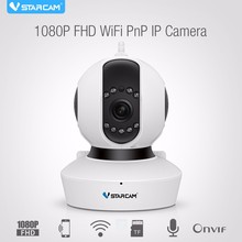 Wireless mini hidden HD ip camera cctv surveillance camera 1080P PTZ camera