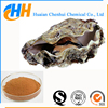 /product-detail/100-natural-oyster-shell-extract-powder-oyster-shell-extract-10-1-60516960523.html