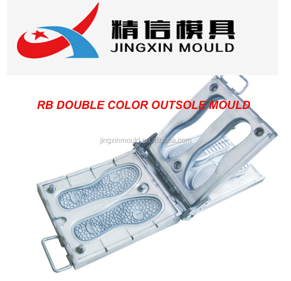 RUBBER SINGLE DOUBLE COLOR INJECTION SHOE SOLE MOULD