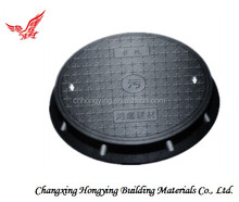 Composite sewage water main cover