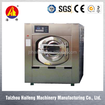 70kg Commercial laundry washing machine price