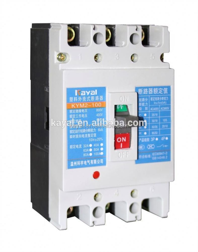 3P 200A MOULDED CASE CIRCUIT BREAKER - MCCB