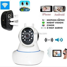Android and IOS System Outdoor Wireless Wifi Security Webcam IR Megapixel IP P2P Camera