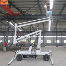 Battery power small boom lifts