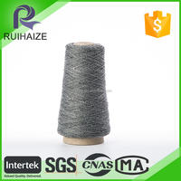 Free Samples top selling cotton polyester blend weft yarn in carpet as Verified Firm