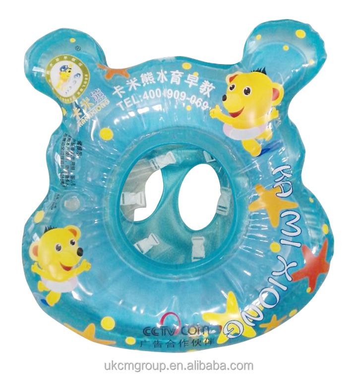 C&M Baby Used Musical Swimming Ring
