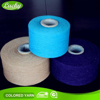 Leading yarn firm low price dyed thick cotton knitting yarn