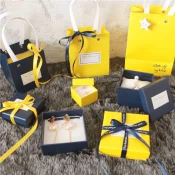 Custom Design Yellow Luxury Gift Jewelry Paper Box for Ring Earring