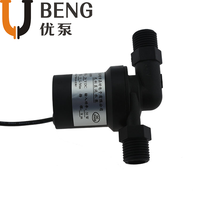 Minibrushless electriac DC Hot Water Circulation Submersible Water Pump