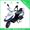 police motorcycle 84v 5kw electric bike motor kit electric wheel hub motor bike