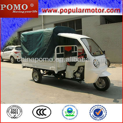 Best New Hot Popular China 250cc Motorized Motorcycle Truck 3-Wheel Tricycle