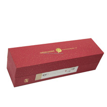 Luxury customized cardboard paper gift box packaging with foil stamping